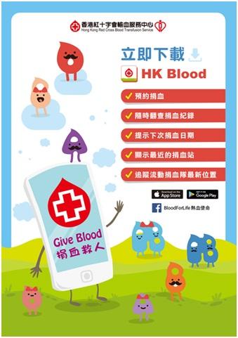 ASL wins five Mob-Ex Awards for Red Cross HK Blood App