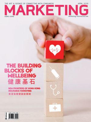 Marketing magazine Hong Kong, April 2019