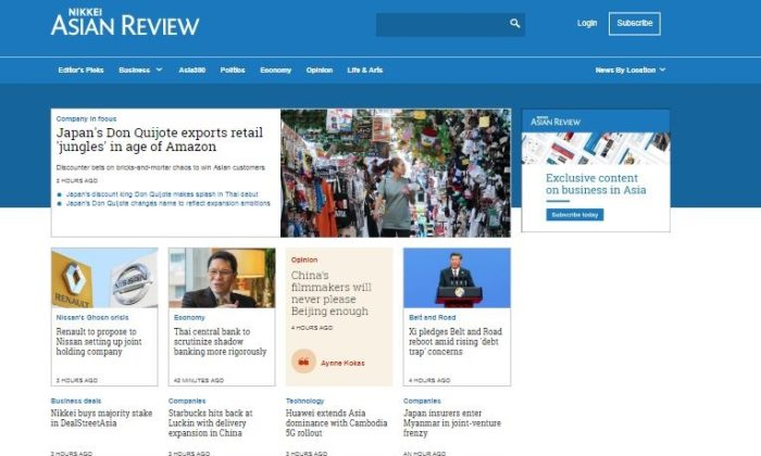 Nikkei partners Chinese news portal to boost tech coverage