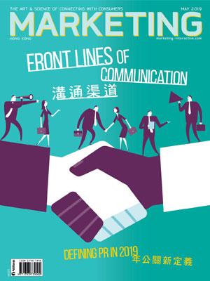 Marketing magazine Hong Kong, May 2019