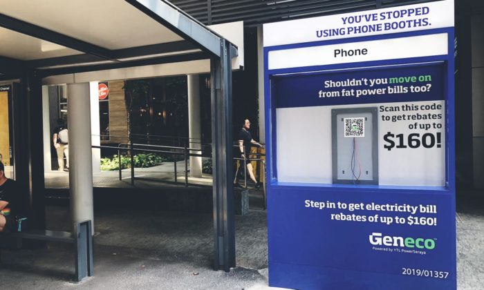 SG electricity retailer Geneco turns heads with 1990s phone booth