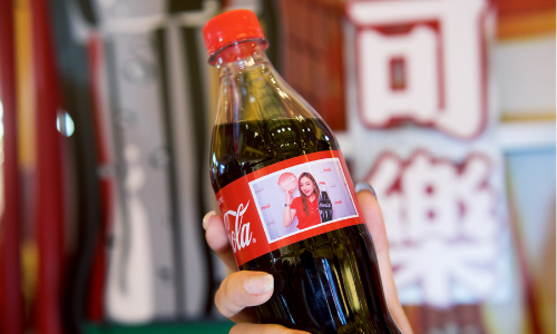 List Of Names On Coke Bottles 2020.Coca Cola Launches Diy Selfie Coke Bottle At 70th