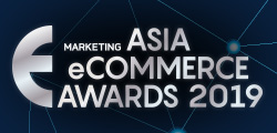 Asia eCommerce Awards 2019 Northeast Asia