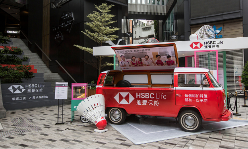 HSBC Life draws top players to citywide activations in HK 'Badminton