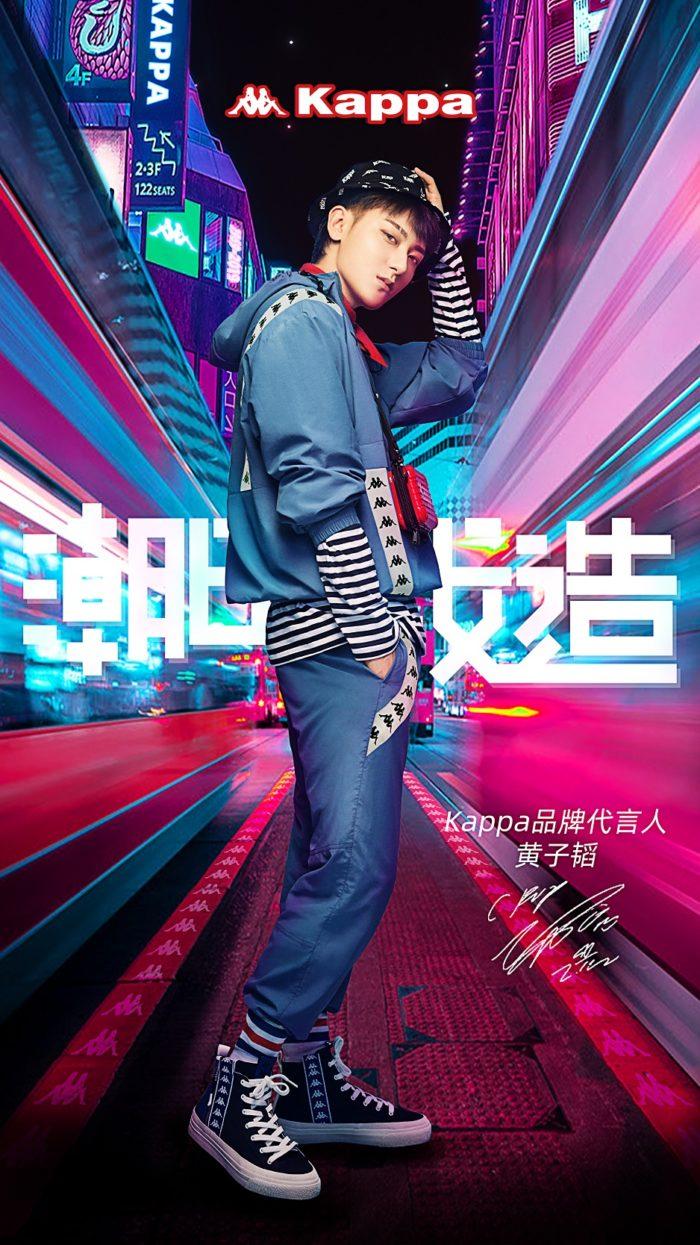 Kappa's new celebrity ambassador Huang Zitao headlines fashion brand