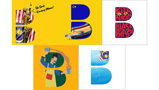Naga DDB Tribal uses logo as 'canvas for creativity' in
