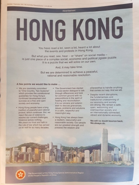 HK gov't launches global ad campaign to rebuild foreign