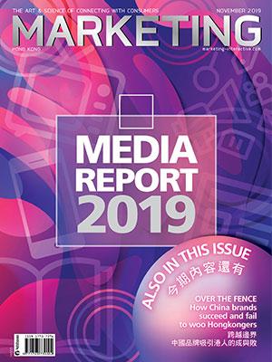 Marketing magazine Hong Kong, November 2019