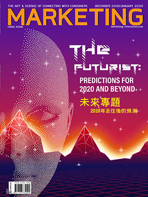 Marketing magazine Hong Kong, December 2019 - January 2020