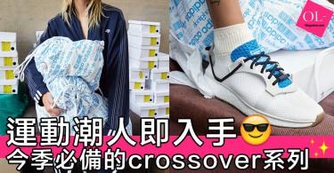 你不可不知的時尚熱話,萬眾期待Adidas Originals by Alexander Wang第三聯乘系列!