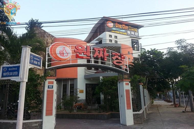 One Cha Chang - Mì Hàn Quốc