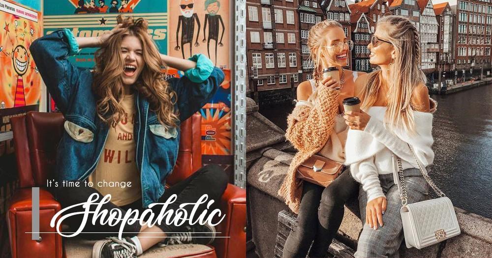 告別「購物狂」稱號:5個小習慣讓你減少過度消費 成為精明女生!