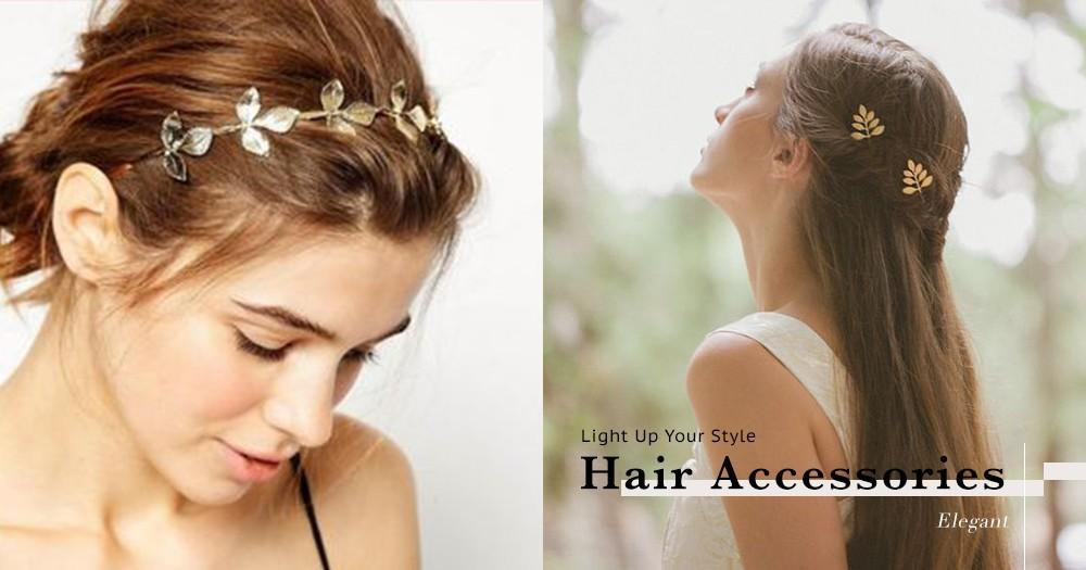 【派對髮型】髮飾比髮型更重要?有一款髮飾足以讓你1秒變氣質女神