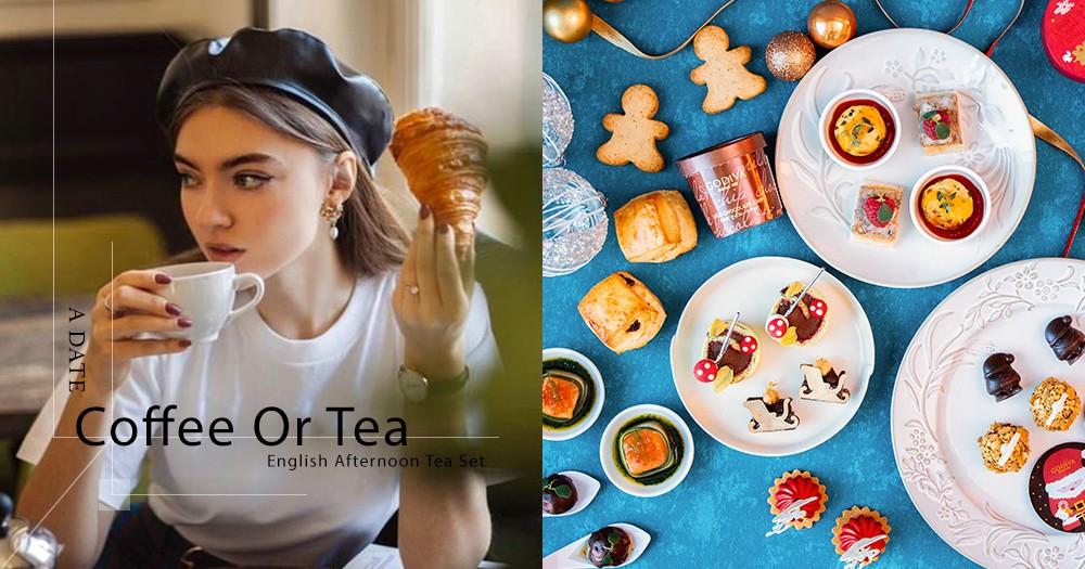 【假日好去處】多吃一點才有減肥動力!英式下午茶最新期間限定MENU推介