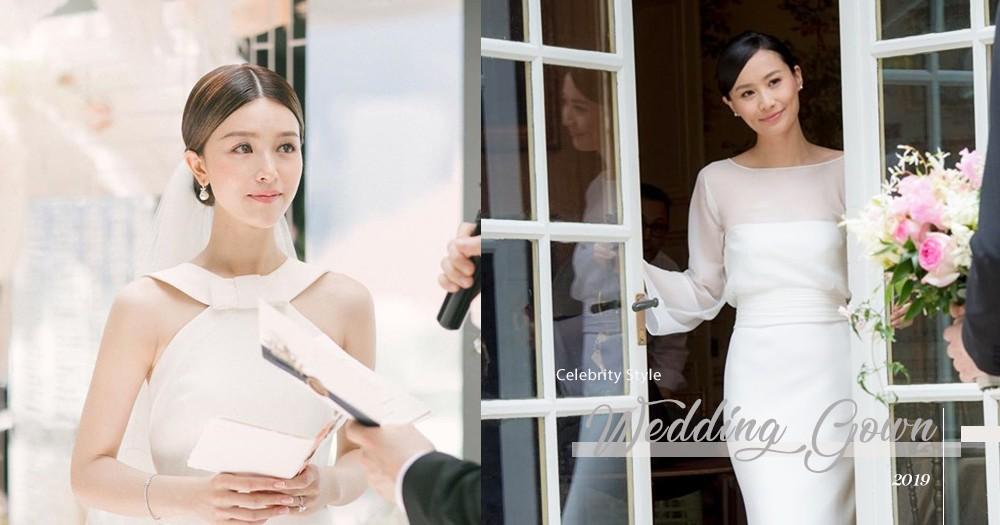 【2019婚禮回顧】這些女星今年出嫁,你印象最深刻的婚紗又是哪一套?