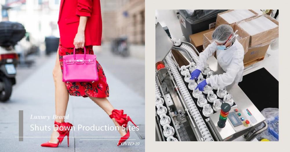 【武漢肺炎】奢侈品牌 Hermès 、CHANEL、Gucci 暫停工廠運作 轉為製造抗疫用品!