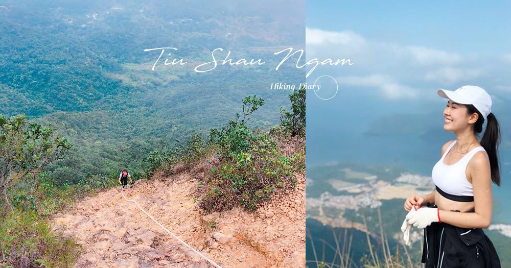 【行山路線】編輯生活錄:吊手岩路徑分享 別遺忘香港還有美麗的景色!