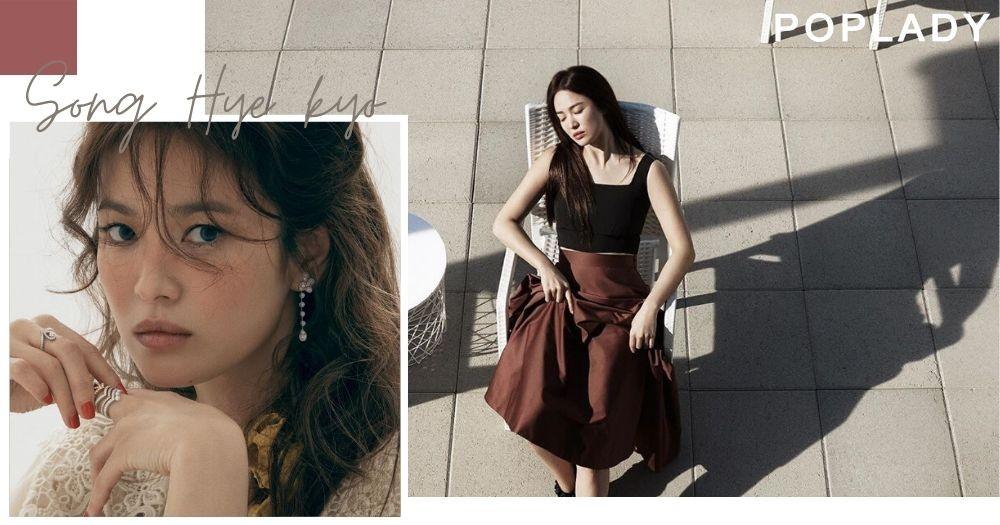 【宋慧喬】4大保養秘訣 久違回歸時裝雜誌 展示逆齡生長少女嫩肌