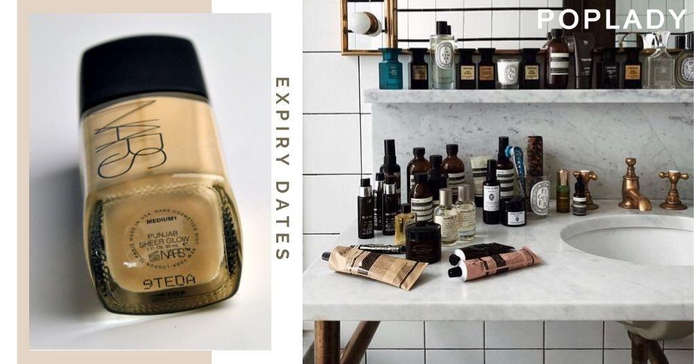 化妝品也有「最佳食用日期」?找出化妝品保存期限的專用網站