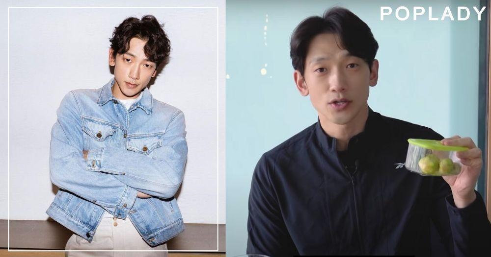 【Rain】韓流男神始祖「Rain」公開私下減肥餐單 重回顛峰身材