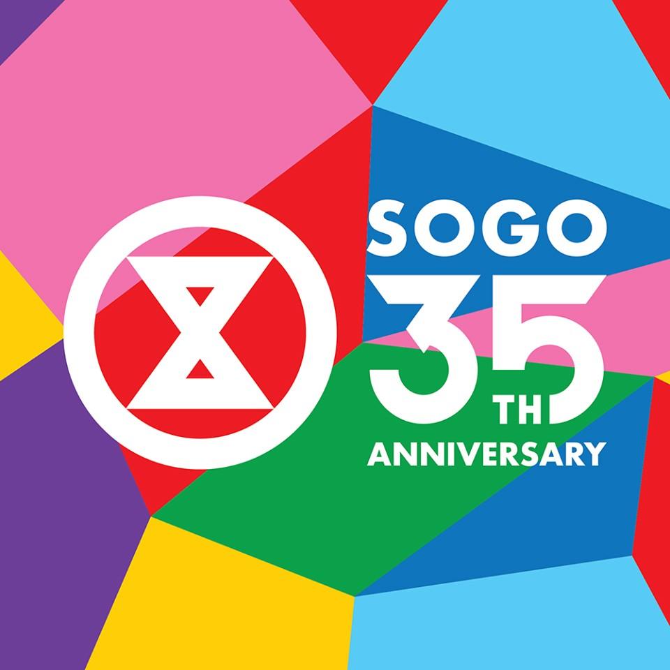 SOGO再度帶來華麗優惠!POPLADY編輯精選八款不能錯過的彩妝組合!