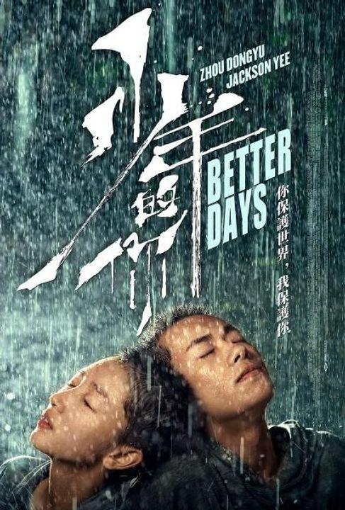 Better days - Em của thời niên thiếu