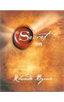 Rahasya / The Secret