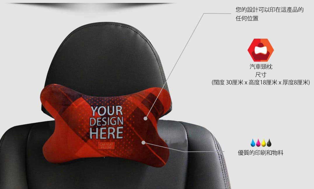 car neck pillow 1