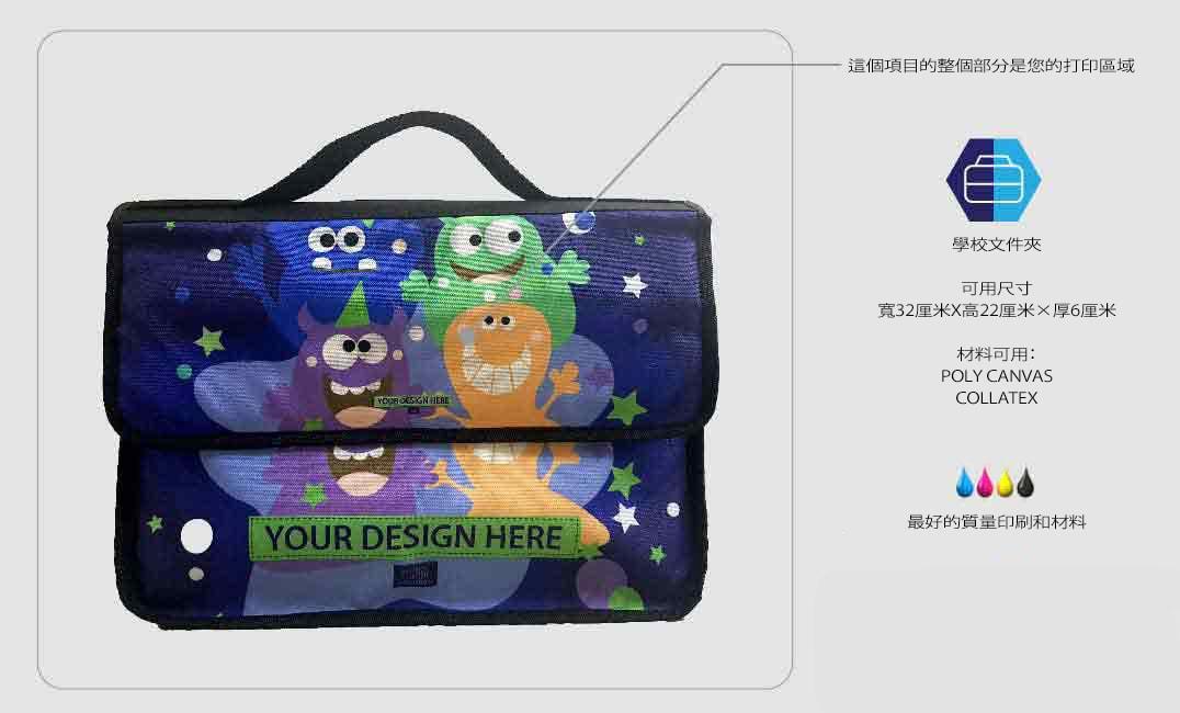 School Folder Bag