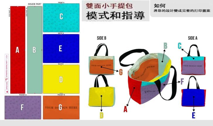 two side small hand bag turtorial