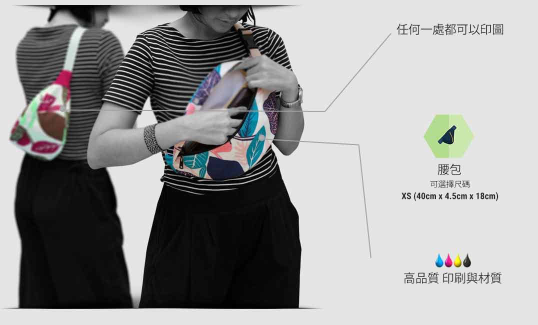 waist bag specification