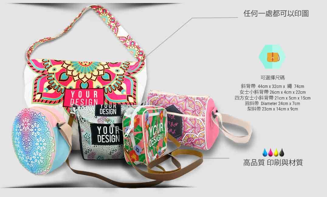 woman small bag 1