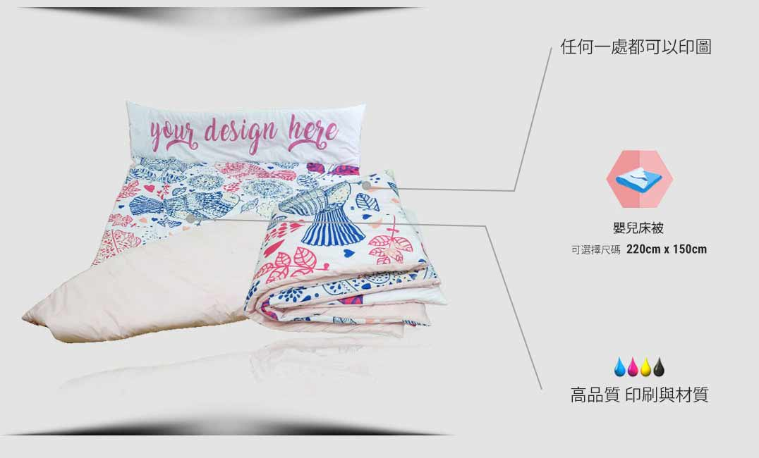 specification single bed cover