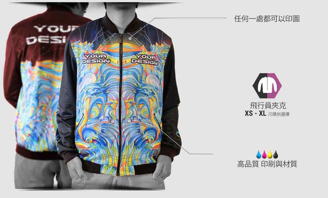 bomber jacket specification