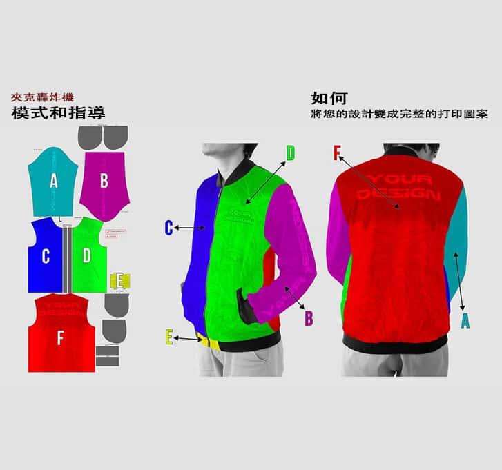 guidance pattern bomber jacket
