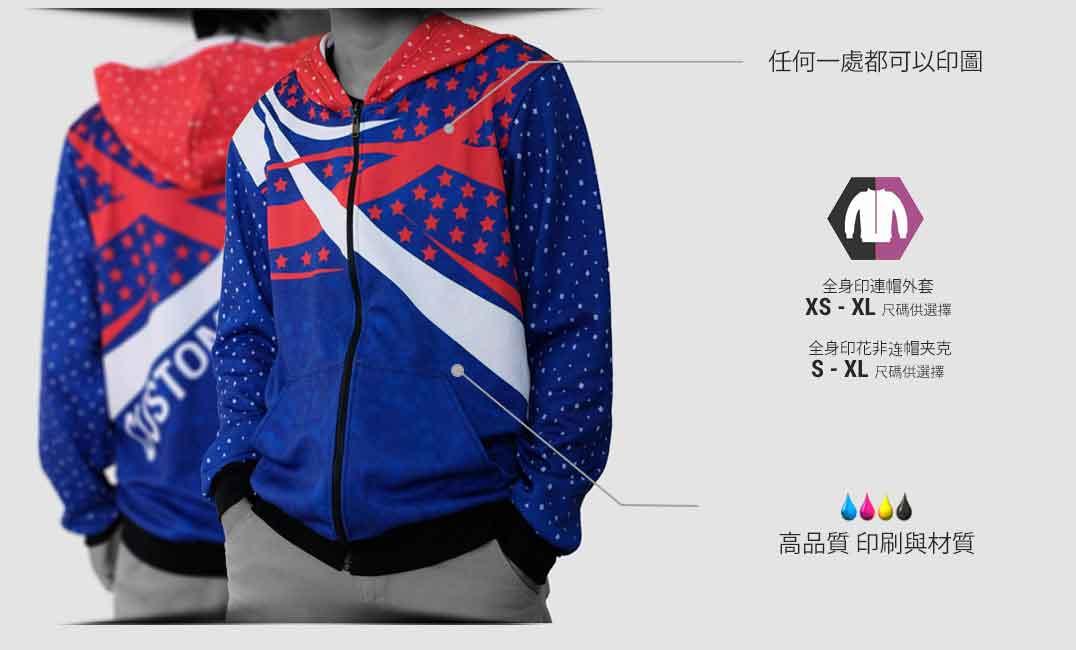 customized zip hoodie