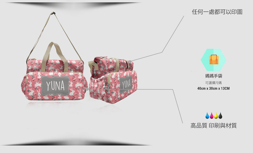 specification baby bag
