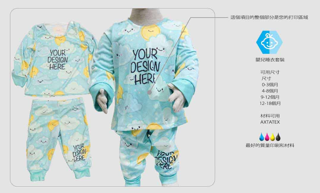 Baby Pajamas Sets