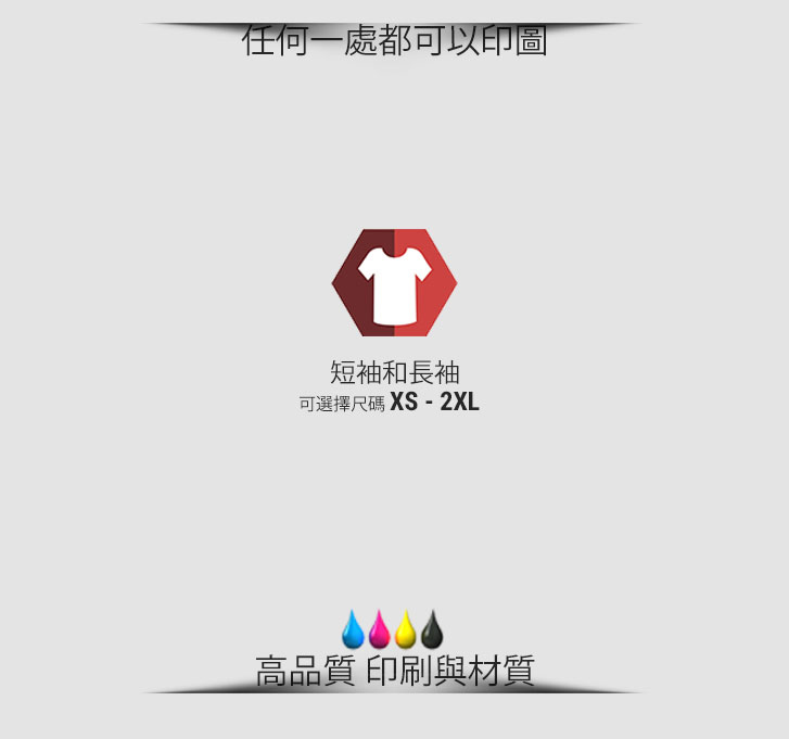 custom jersey badminton 2