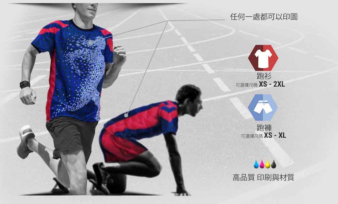 custom running jersey