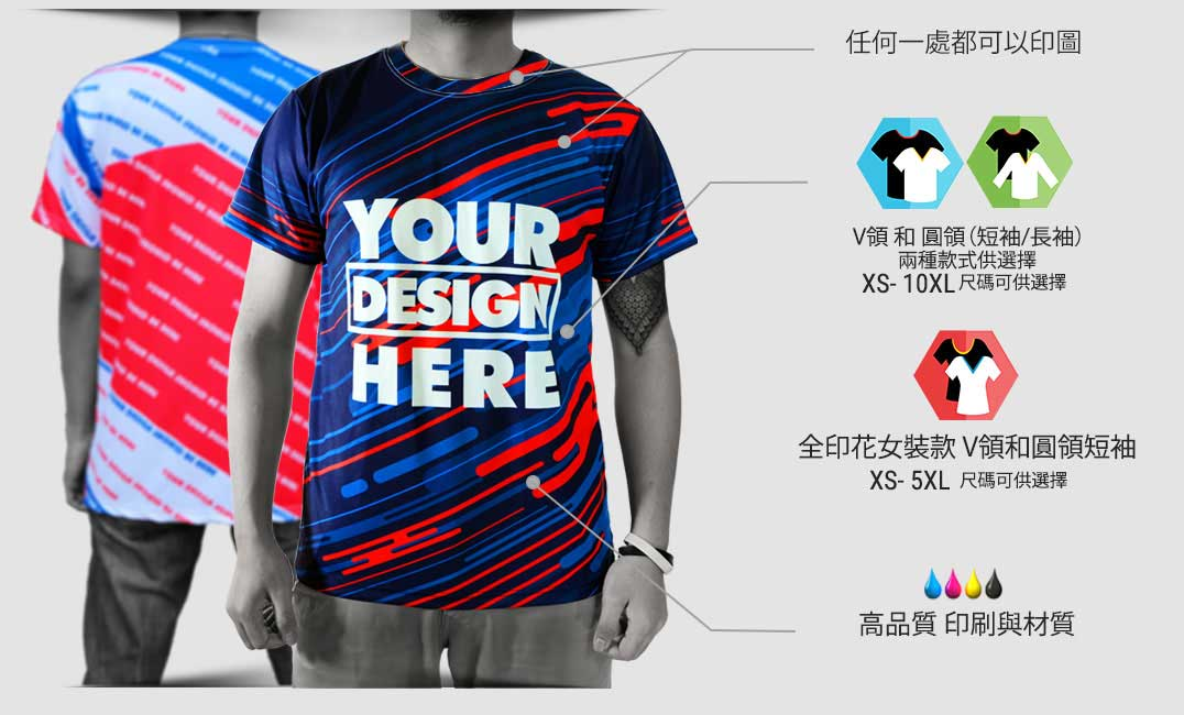full print t-shirt