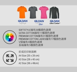 gildan  customize shirt 2