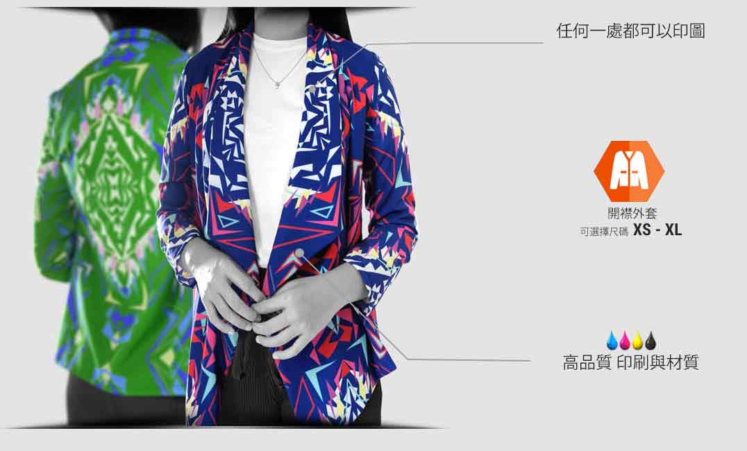 custom women cardigan