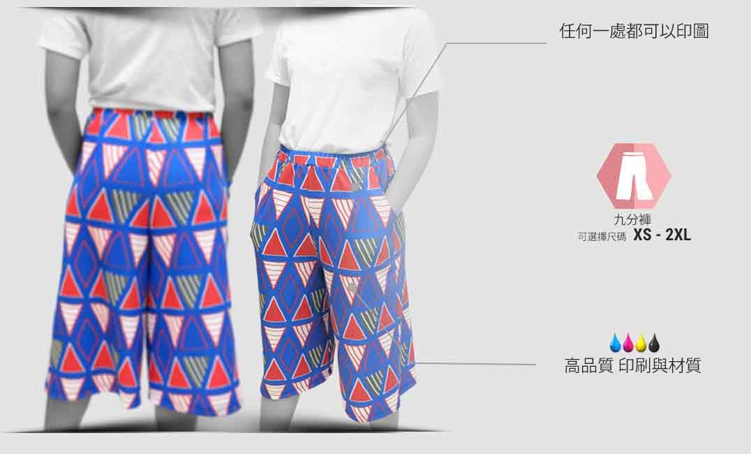 cullote pants 1
