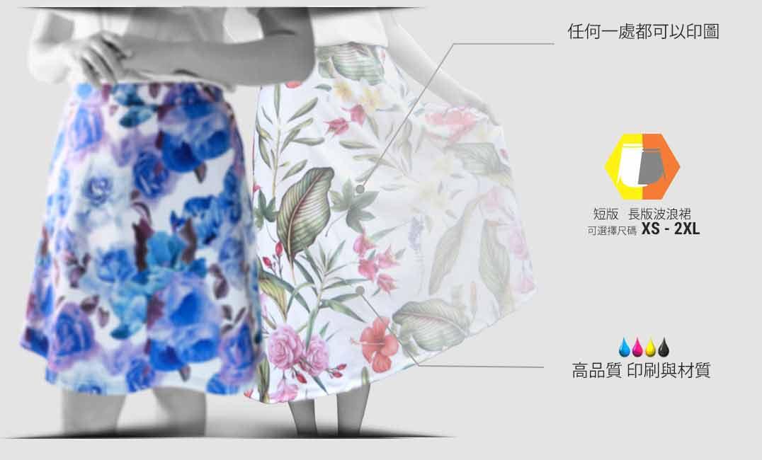 flare skirt 1