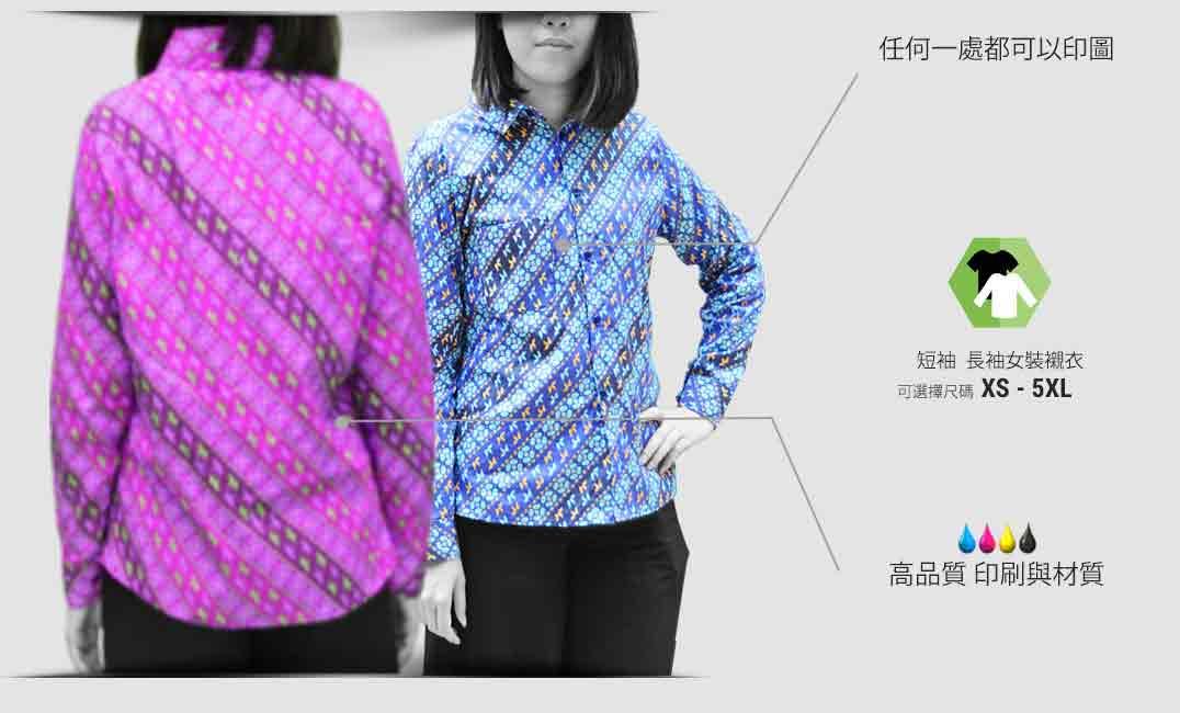 women shirt specification