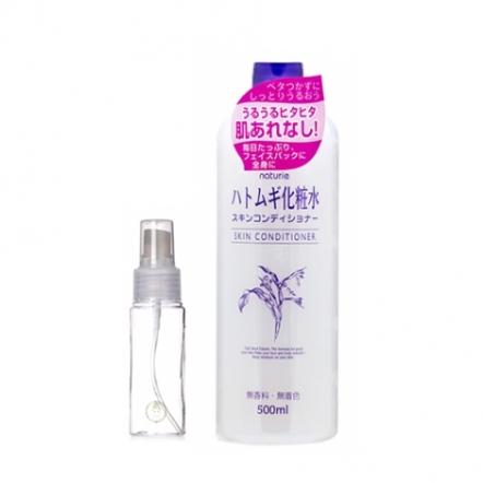 Image result for hatomugi skin conditioner harga