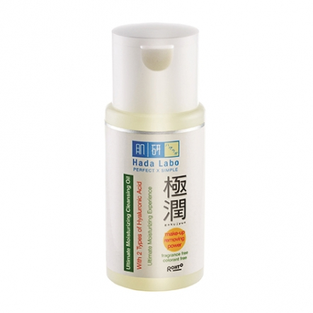 Gokujyun Ultimate Moisturizing Cleansing Oil
