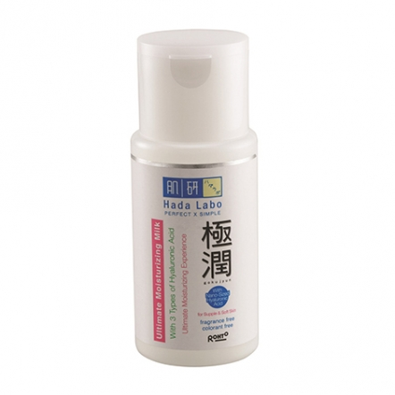 Hada Labo Gokujyun Ultimate Moisturizing Milk