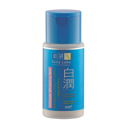 Shirojyun Ultimate Whitening Milk